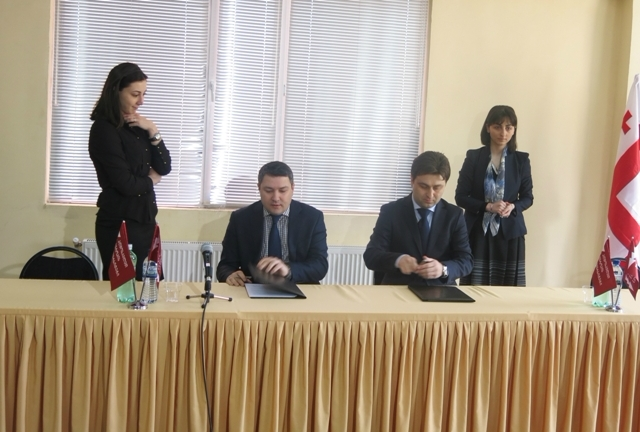 Memorandum between EEU and the Ministry of Internal Affairs of Georgia