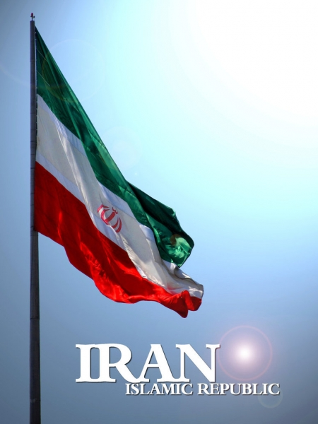 Official Representative of the EEU in the Islamic Republic of Iran