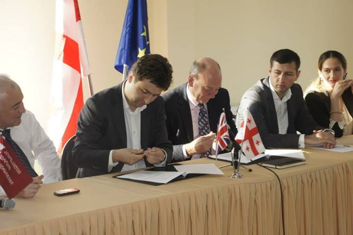 Memorandum between East European University(EEU) and London School of Business and Finance(LSBF)