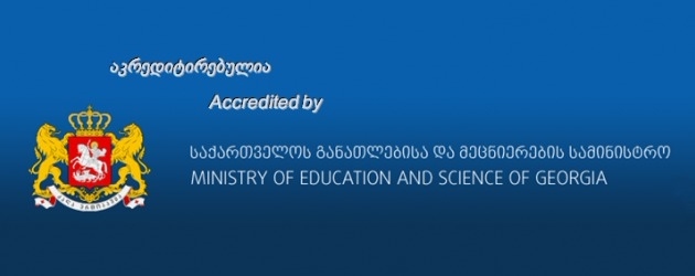 EEU Bachelor Program in English Philology was granted accreditation!
