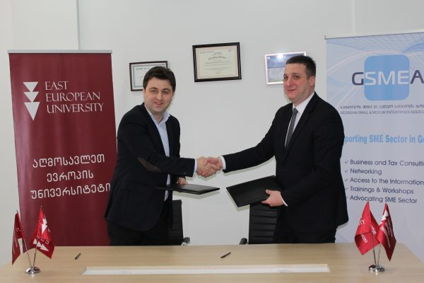 COOPERATION AGREEMENT BETWEEN EAST EUROPEAN UNIVERSITY AND GEORGIAN SMALL&MEDIUM ENTERPRISES ASSOCIATION