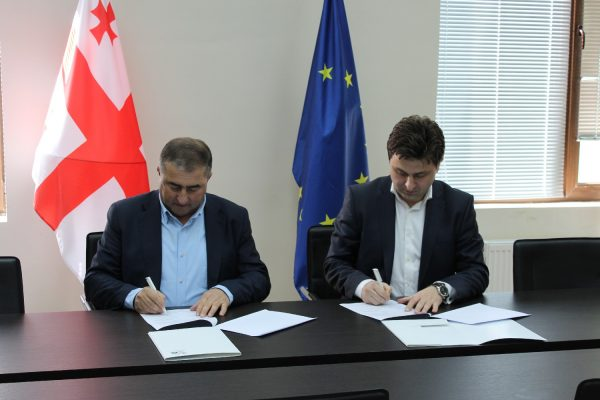 Memorandum between EEU and Scientific-research Center of Agrigalture