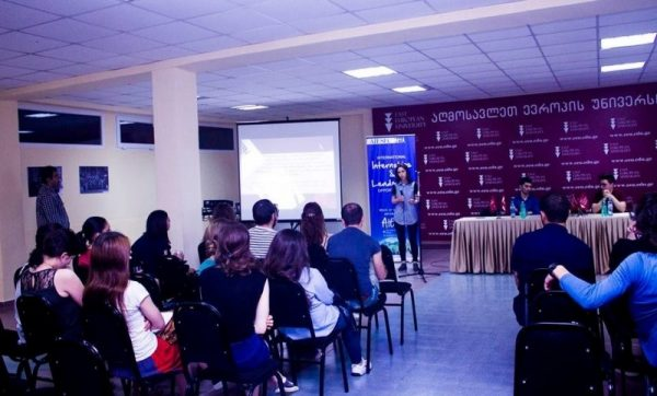 "Informational Meeting with ,,AIESEC in Georgia"" at EEU"
