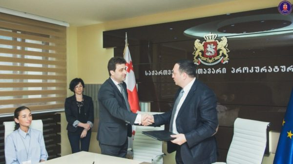 Memorandum between EEU and Prosecutor's office of Georgia!