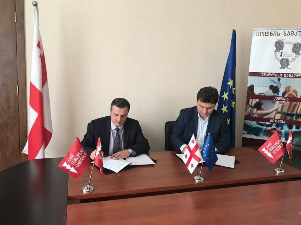 Memorandum of Cooperation was signed between EEU and Ivane Beritashvili's Experimental Biomedicine Center!