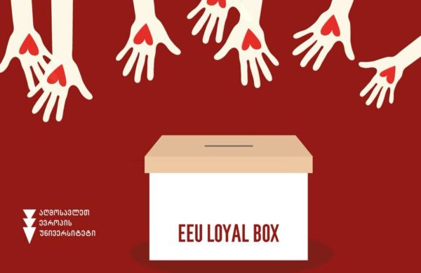 EEU LOYAL BOX!