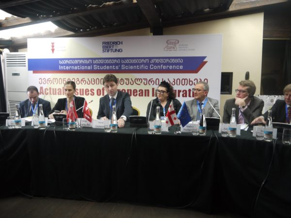 International Students' Scientific Conference: ''Actual Issues of European Integration''