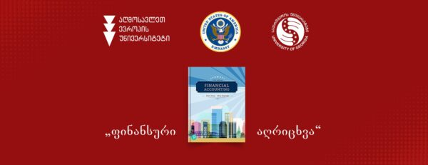 EEU Research Project is the winner of 2019 Book Translation Program of the USA Embassy