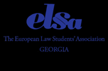 თანამშრომლობის მემორანდუმი EEU-სა და ELSA-ს შორის