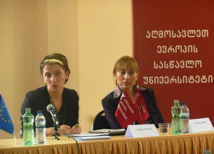"""კონფერენცია თემაზე """"განათლების სტანდარტების შრომის ბაზრის მოთხოვნებთან ინტეგრაციის პრაქტიკული ასპექტები"""""""