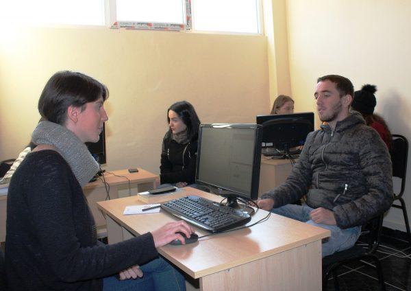 სტუდენტთა მომსახურების ცენტრი