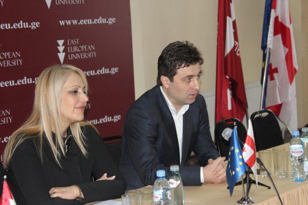 დაზღვევის პაკეტის პრეზენტაცია აღმოსავლეთ ევროპის უნივერსიტეტში