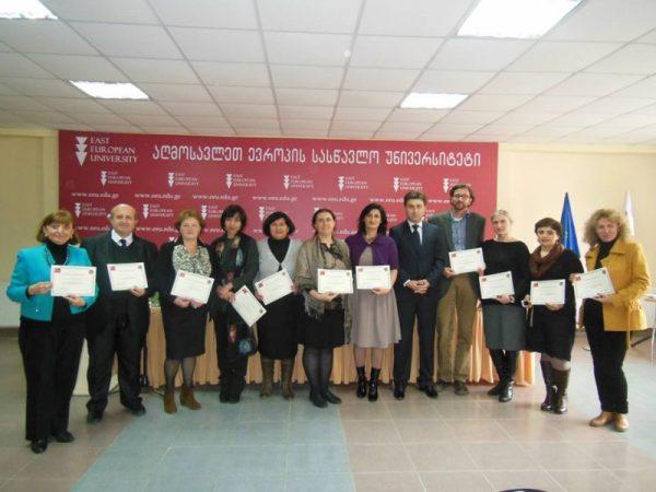 საერთაშორისო სამეცნიერო კონფერენცია განათლების საკითხებზე