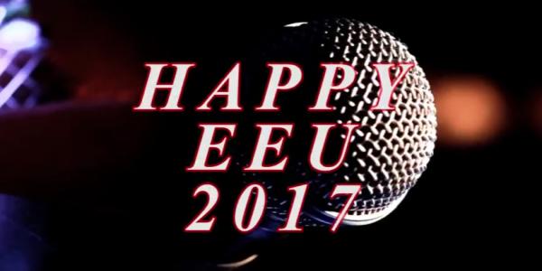 """HAPPY EEU 2017 – ნახე ვიდეო და არ გამოტოვო შემდეგი """"EEU party"""""""