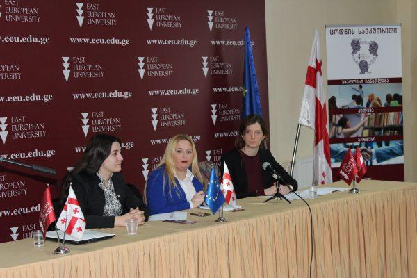 აღმოსავლეთ ევროპის უნივერსიტეტში გაეროს ახალგაზრდული მოდელირების პროექტი გაიხსნა