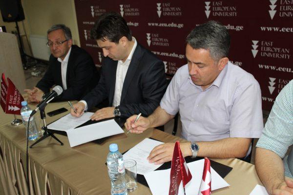 მემორანდუმი ქართულ-ევროპული პოლიტიკის ინსტიტუტთან