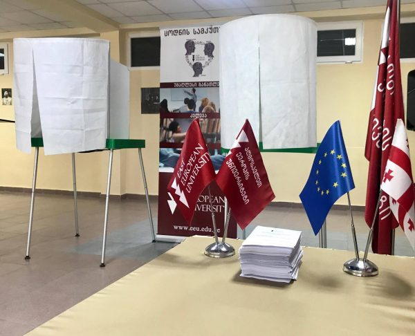 East European University Students' Self-Government Elections Completed!