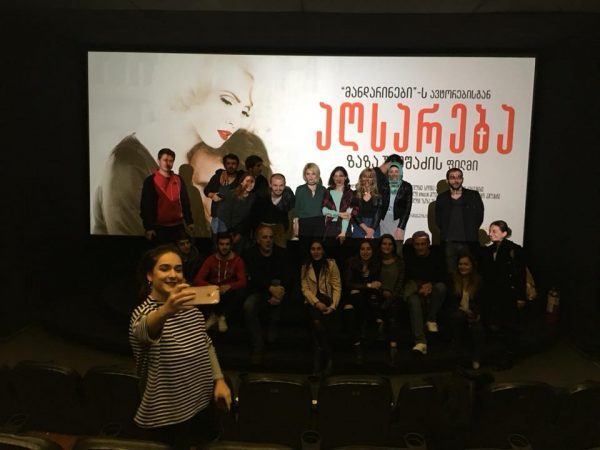EEU students' met Zaza Urushadze Artistic Team!