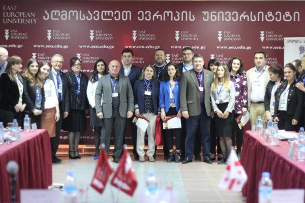 """საუნივერსიტეტო სტუდენტური სამეცნიერო კონფერენცია – """"ევროინტეგრაციის აქტუალური საკითხები!''"""
