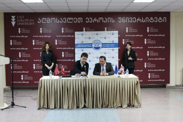 Memorandum of Understanding between EEU and Innovative-Practical Educational Center (IPEC)!