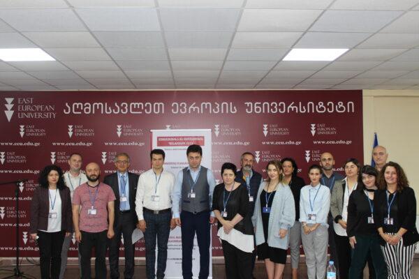 """სტუდენტური კონფერენცია: """"ინოვაციების მნიშვნელობა ქვეყნის განვითარებისთვის''"""