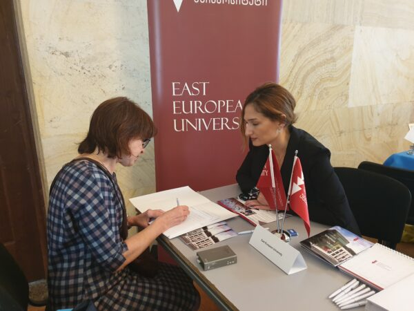 Erasmus + საერთაშორისო საკონტაქტო სემინარი და საერთაშორისო თანამშროლობის ახალი შესაძლებლობები