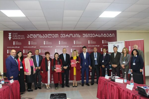 საერთაშორისო სამეცნიერო ვორკშოპი: ''საშიში ტრანსნაციონალური დანაშაულები და მათთან ბრძოლის ეროვნული და საერთაშორისო სამართლებრივი გზები და საჭიროებები''