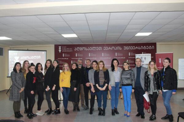 საჯარო ლექციების ციკლი აღმოსავლეთ ევროპის უნივერსიტეტში!