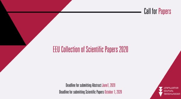 Call for Papers for EEU Collection of Scientific Papers 2020