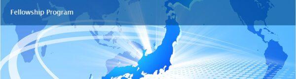 """იაპონიის საერთაშორისო ფონდის """"Matsumae International Foundation"""" (MIF) კვლევითი სტიპენდია"""