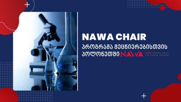 NAWA Chair – პროგრამა მეცნიერებისთვის პოლონეთში