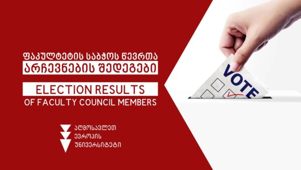 Elections Results of Faculty Council Members