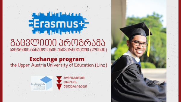 ERASMUS+ Exchange Programme at the University of Education Upper Austria for the Students and academic staff of the East European University!