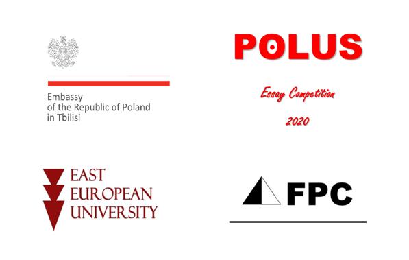 ესეების კონკური – POLUS Essay Competition 2020