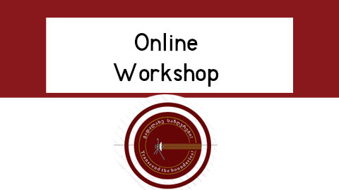Online Workshop: '' COVID-19 and Higher Education: Interdisciplinary Perspectives''