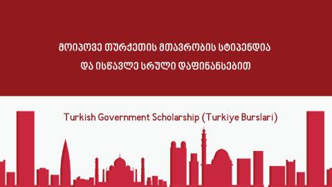 Turkish Government Scholarship (Turkiye Burslari) for international students