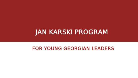 JAN KARSKI PROGRAM FOR YOUNG GEORGIAN LEADERS