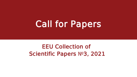 Call for Papers for EEU Collection of Scientific Papers №3, 2021