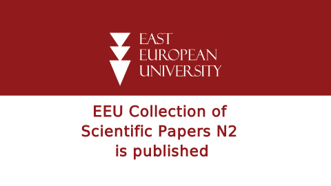 EEU Collection of Scientific Papers N2 is published