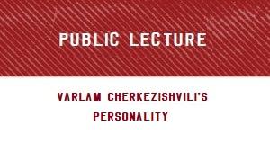 """Varlam Cherkezishvili's Personality"" –   A public lecture by Prof. Dimitri Shvelidze"