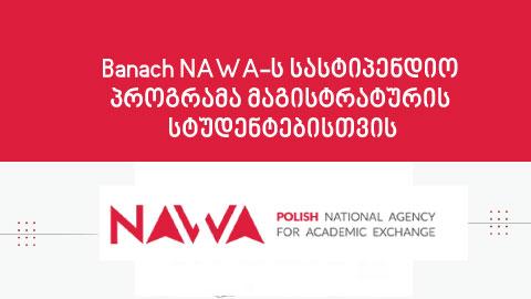 Banach NAWA-ს სასტიპენდიო პროგრამა მაგისტრატურის სტუდენტებისთვის პოლონეთში